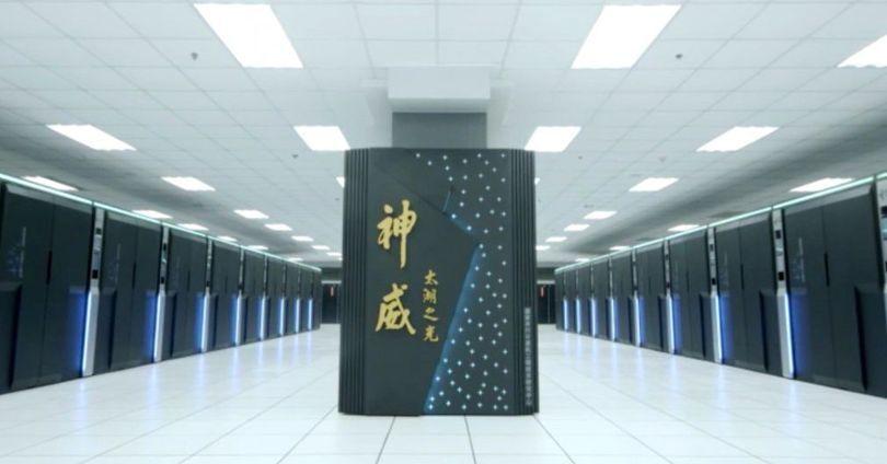 یک نمونه ابرکامپیوتر